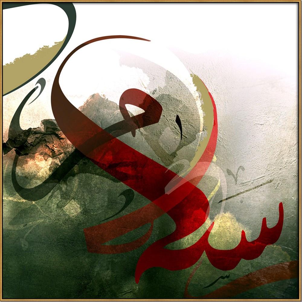 SALAAM VI (framed)