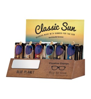 BLUE PLANET CLASSIC SUN BOX SET-30PC ASSORTED BP2006 + WOODEN DISPLAY/HEADER