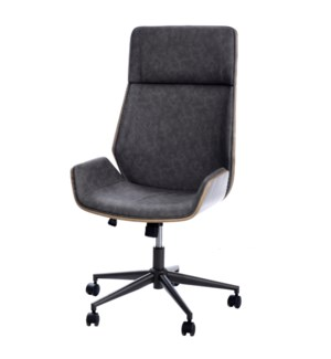 PACEY DESK CHAIR | Faux Distressed Gray Leather with Gray Finish on Hardwood Frame