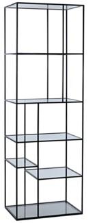 Tulou Shelves, Small, Metal