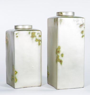 Medium Square Canister in Silver Birch Finish