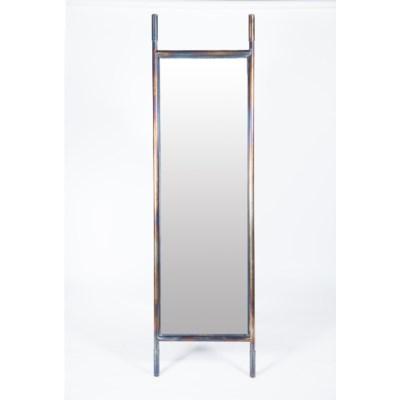 Everett Leaning Floor Mirror