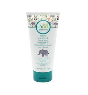 Baby Shampoo & Wash - 300ml