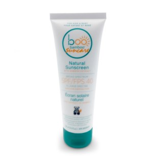 Baby & Kids Natural Sunscreen Lotion SPF40 - 100ml