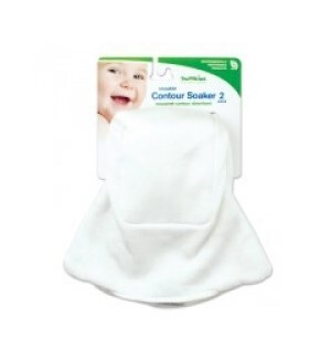 Reusable Soakers 2Pk - 5-14lbs Newborn