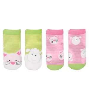 Kids Safari Socks - Kitten/Lamb Small