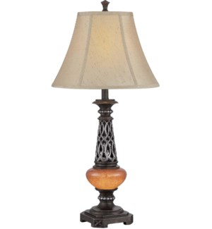 ELLIS TABLE LAMP (CLEARANCE SPECIAL)