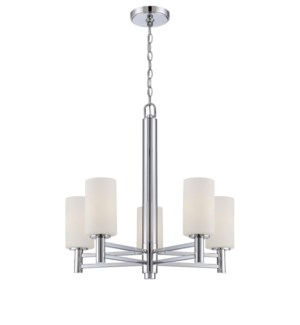 JERRELL CHANDELIER (CLEARANCE SPECIAL)