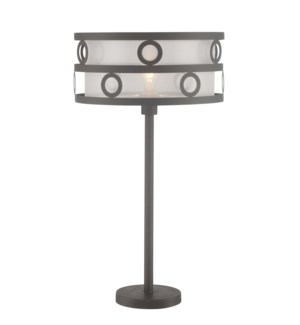 LAVINIA TABLE LAMP (CLEARANCE SPECIAL)