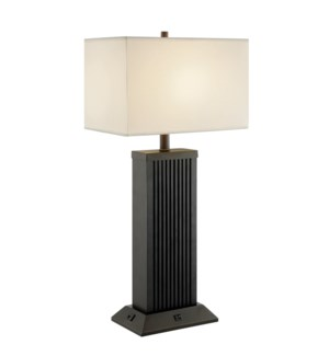 DARRION TABLE LAMP