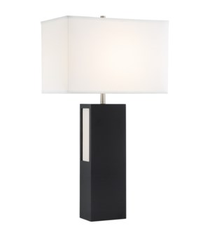 MOULTON TABLE LAMP (CLEARANCE SPECIAL)