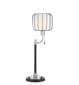 KALERIA TABLE LAMP