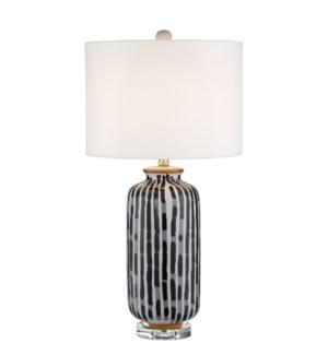 VONTE TABLE LAMP