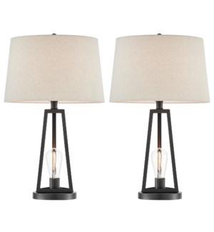 GALINI TABLE LAMP