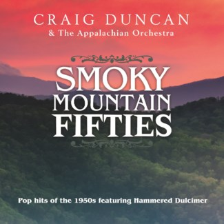 SMOKY MOUNTAIN FIFTIES