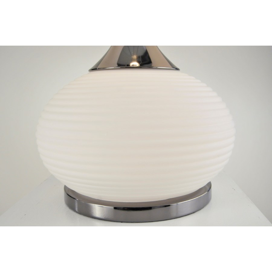 Genie Table Lamp Black Nickel