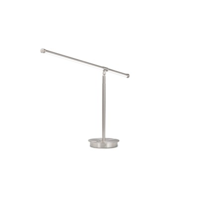 Sentry Table Lamp Satin Nickel