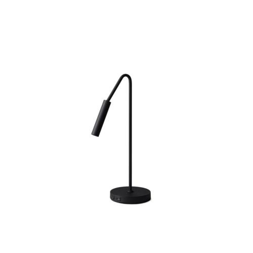 Spotlight Table Lamp Matte Black
