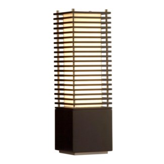Kimura Accent Table Lamp Black