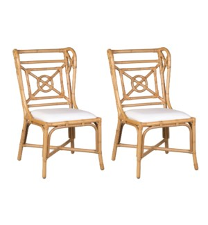 Evie Wingback Rattan Side Chairs (Set of 2), Natural - (2 pcs per box) priced per pair