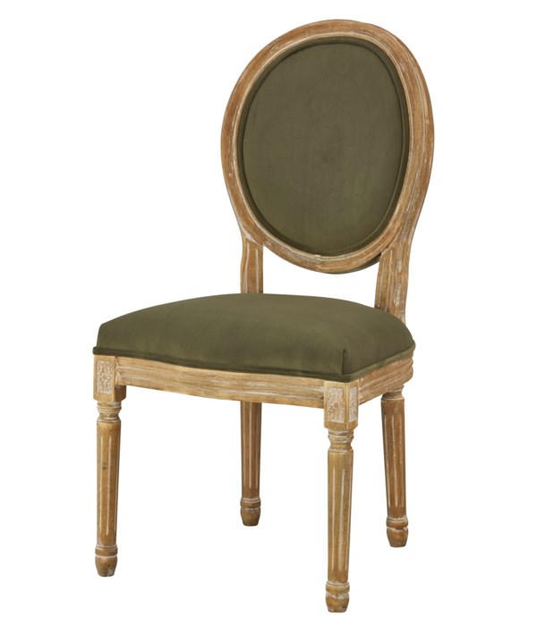 -Round Maxwell Side Chair (Agave)