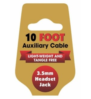 10ft Auxiliary Cable