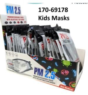 24pc Display of Kids Masks