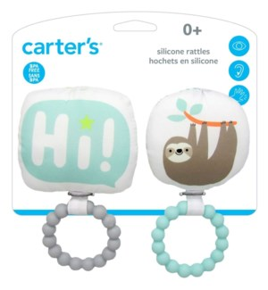 Carter's - Boy Rattle/Teether Set (Sloth)