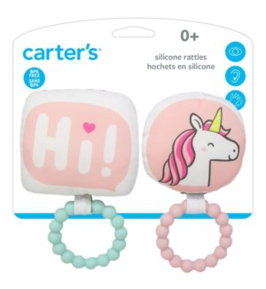 Carter's - Girls Rattle/Teether Set (Unicorn)