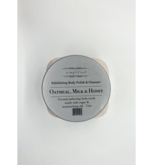 15 oz body polish - omhoney