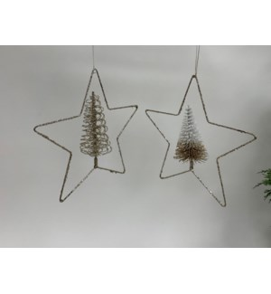 """10"""" Tree in Star Ornament, 2 assorted"""