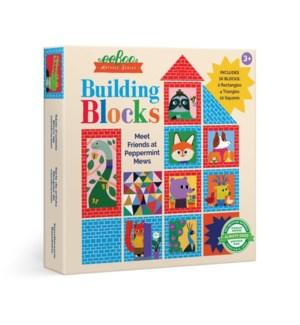 Artist's Series - Monika Building Blocks