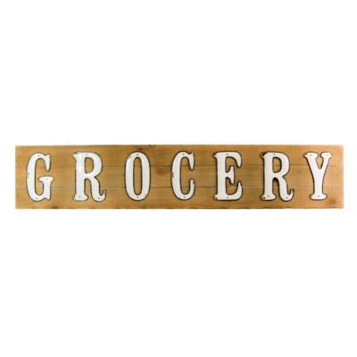 "WD. WORD ART ""GROCERY"" (4/cs)"