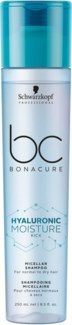 NEW BC HMK Micellar Shampoo 250ml KICK