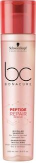 NEW BC PRR Deep Nourish Shampoo 250ml