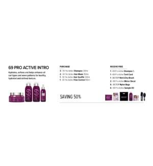 ! BIO 69 Curly Hair Salon Intro JF2020 PRO AVTIVE