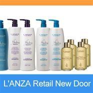 LZ Retail New Door