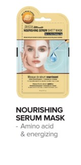 SATIN SMOOTH Nourishing Serum Mask 24/Box