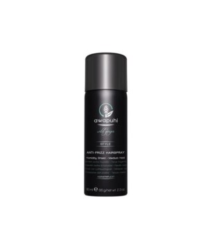 AWG 80ml Anti Frizz Hairspray 2.3oz