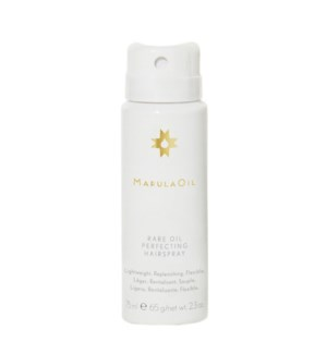 *BF 75ml Marulaoil Rare Oil Perfecting Hairspray 2.3oz