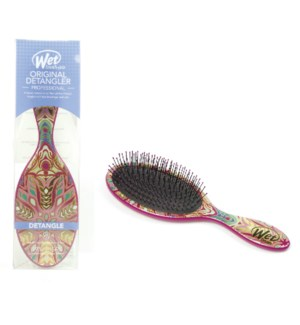 * MKW MOROCCAN Maroon Wet Brush