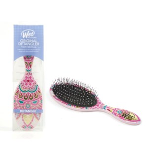 * MKW MOROCCAN Pink Wet Brush