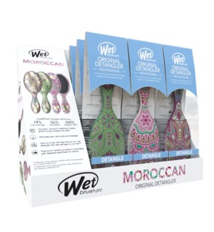 MKW 9pc Moroccan Wet Brush Display