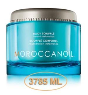 NEW 3785ml Moroccanoil Body Souffle