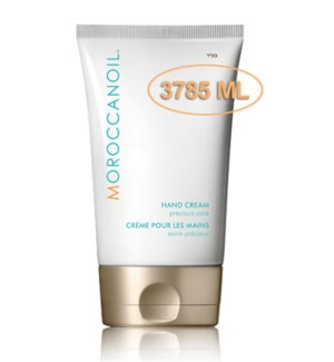 NEW 3785ml Moroccanoil Hand Cream