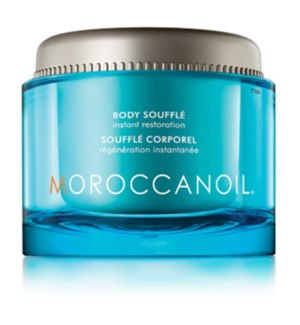 190ml Moroccanoil Body Souffle