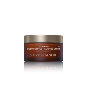 NEW 200ml Moroccanoil Body Souffle ND2021