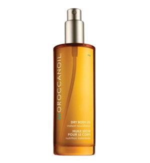 * 100ml Moroccanoil Dry Body Oil