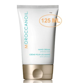 * 125ml Moroccanoil Hand Cream ORIGINAL