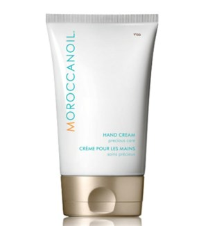 TESTER Moroccanoil Hand Cream 75ml